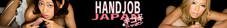 Japanese Hand job